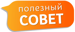 zamer-sov